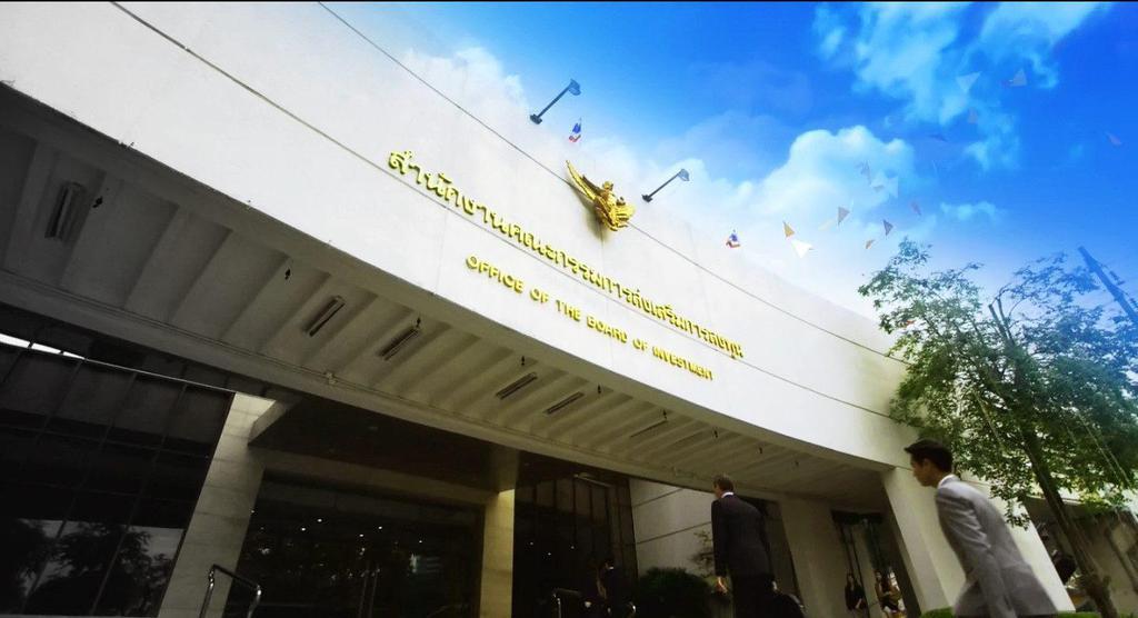 96% иностранных инвесторов по-прежнему уверены в Таиланде