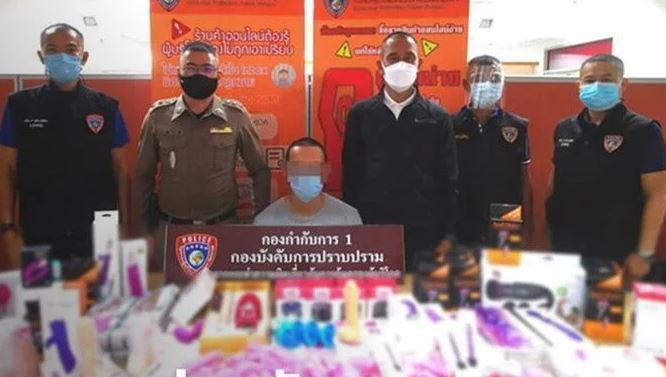 В Бангкоке арестовали продавца игрушек для взрослых