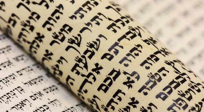 Иврит от А до Я