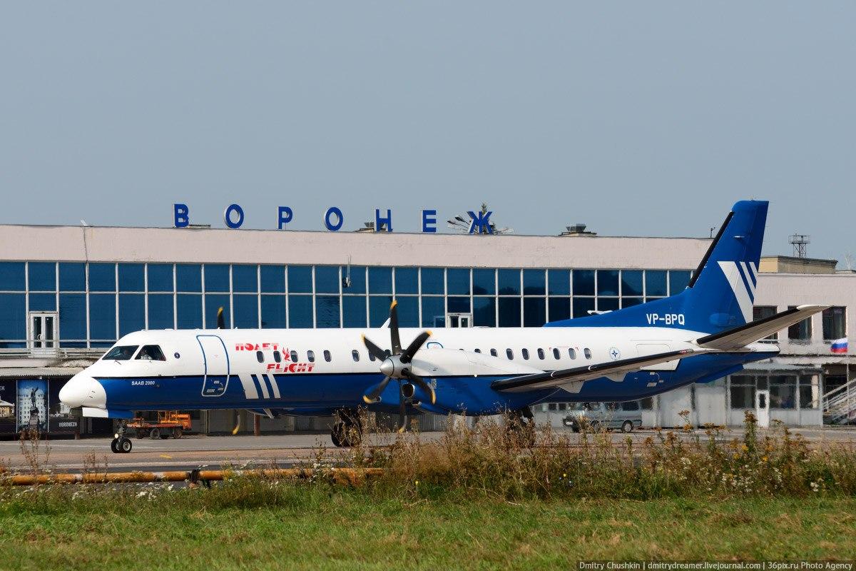 интересный материал таблица прилетов самолетов в аэропорт чертовицкое город воронеж продажа