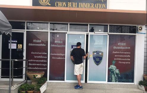 """Дополнительная информация о """"льготном периоде"""" визовой амнистии в Таиланде"""