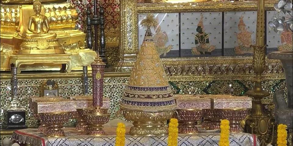 Церемонии создания подписи на золотой таблице и создание королевской печати