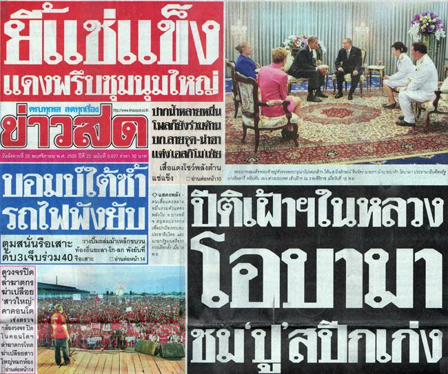 В Таиланде закрываются газеты, телеканалы и радиостанции