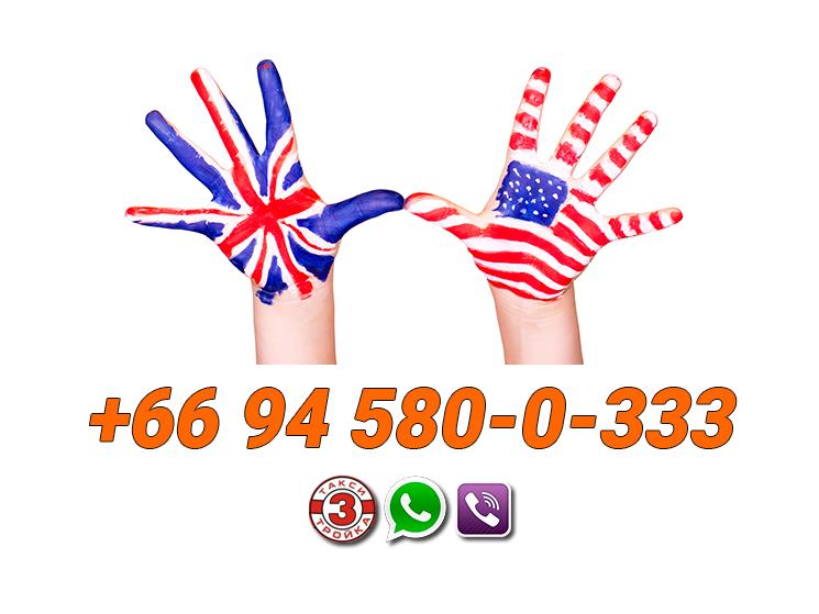 ГОТОВИМ ДОКУМЕНТЫ ДЛЯ КОНСУЛЬСТВА ЗА 3 НЕДЕЛИ! Обучение английскому, тайскому и китайскому языку при желании!