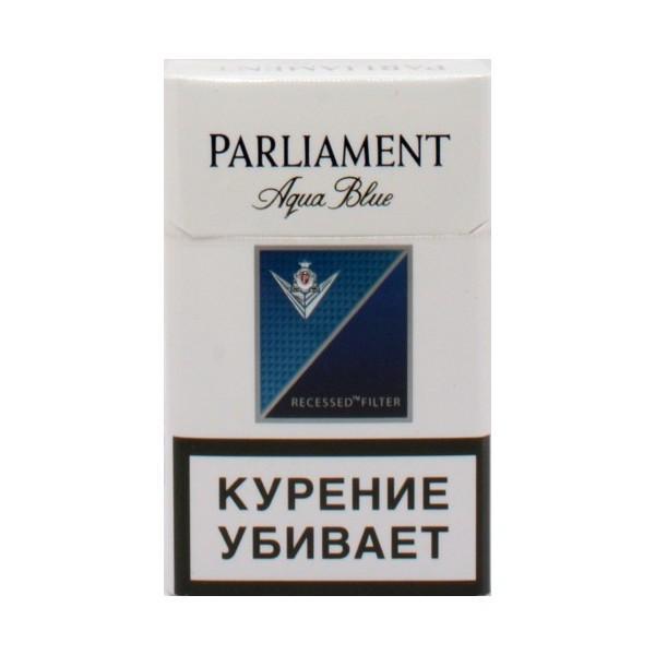 Самые Дешевые Сигареты Оптом