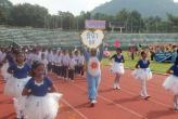 Соревнования средних школ