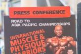 На Пхукете состоялась конференция, посвященная подготовке к соревнованиям по   бодибилдингу, которые состоятся 5 марта 2016