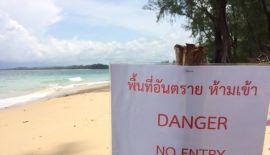 Саперный отряд пхукетской полиции и специалисты с базы ВМФ в провинции Пханг-Нга изучили подозрительный объект, обнаруженный на пляже Най-Янг во вторник, и пришли к выводу, что это действительно торпеда