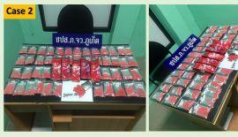 Полиция Пхукет-Тауна отчиталась об очередной серии арестов по наркотическим статьям, произведенных 18-21 сентября. Среди арестованных – 17-летний подросток, у которого изъяли 10 тыс. таблеток метамфетамина