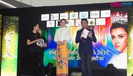 В Royal Phuket City Hotel  состоялась пресс-конференция посвященная конкурсу  Мисс Гранд Пхукет