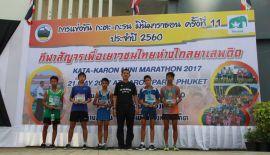 Karon Mini Marathon
