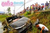 Ужасная авария в предверии праздника Маха Буча.