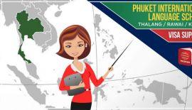 Студенческая виза на Пхукете 9500 бат! РАВАИ/КАТУ/ТАЛАНГ Phuket Language School. +79161553222 (WhatsApp, Viber, LINE, Telegram)