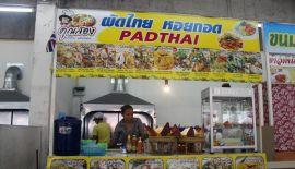 Моя Паттайя или впервые в Юго-Восточной Азии