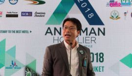 Andaman Hotelier and Tourism Fair 22-24 June