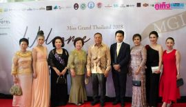 Miss Grand Thailand 2018, 2 June