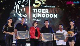 5 th Anniversary Tiger Kihgdom Phuket