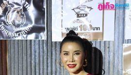 """В ночь на 3 ноября состоялся конкурс """"Miss Toey Talent 2018"""". Чалонг, район Муанг, Пхукет"""