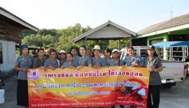 2 Feb 62 Phuket Hospital, organized Big Cleaning Day