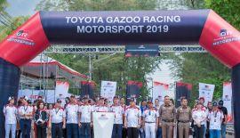 Toyota Gazoo Racing Motorsport 2019