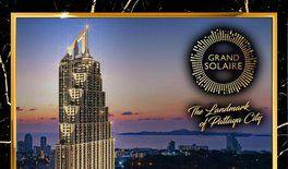 21 февраля в Centara Grand Mirage Hotel состоялась грандиозная вечеринка, посвящённая презентации нового проекта популярной компании-застройщика Heights Holding