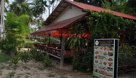 Пляж Липа Ной (Lipa Noi) или Тонг Янг (Tong Yang). Самуи