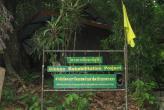 Национальный парк Кхао Пхра Тхео