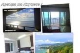 Отель HEAVEN расположился  на высоте 213 метров над уровнем моря